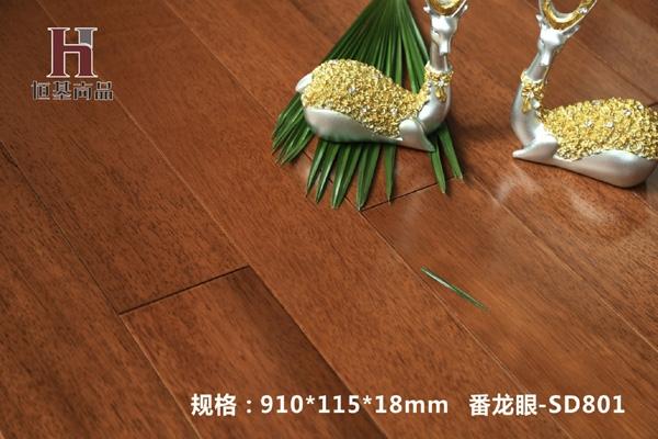ManBetXapp下载-番龙眼-SD801